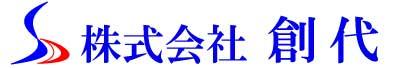株式会社創代ロゴ